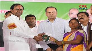 EC Conditions To Telangana Govt Over Rythu Bandhu Cheques Distribution | CVR News - CVRNEWSOFFICIAL
