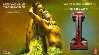 'I' - Official Teaser | Vikram | Shankar | A.R Rahman | T-Series - TSERIES