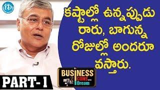 Dodla Dairy Limited MD Dodla Sunil Reddy Interview - Part #1 || Dil Se With Anjali - IDREAMMOVIES