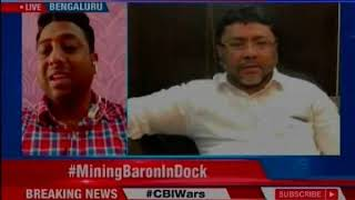 Ponzi scheme scam: Crime Branch questioned Janardahan Reddy till 2:30 am last night - NEWSXLIVE