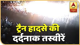 Amritsar Train Accident: 61 dead, more than 70 injured in the incident so far - ABPNEWSTV