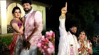 Actress Archana Jagadeesh Wedding Moments | Archana Weds Jagadeesh - RAJSHRITELUGU
