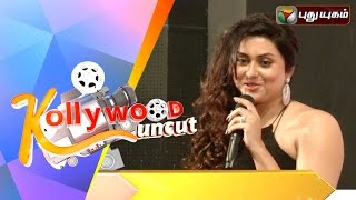 Kollywood Uncut 04-09-2015 – Puthuyugam tv Show