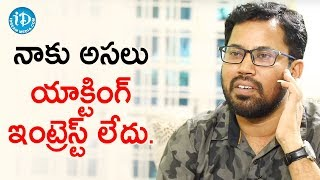 Am not interested in acting. - Praja Prabhakar || Soap Stars With Anitha - IDREAMMOVIES