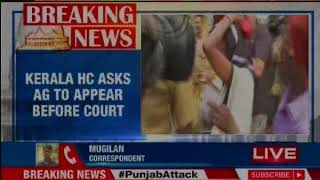 Kerala HC asks AG to appear before Court, says devotees can't be inconvenienced - NEWSXLIVE