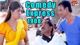 Comedy Express 1908   B 2 B   Latest Telugu Comedy Scenes   #ComedyMovies - TELUGUONE