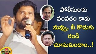 Revanth Reddy Challenges KCR And KTR | Revanth Reddy Press Meet After Release | Mango News - MANGONEWS