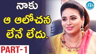 Actress Jayathi Exclusive Interview - Part #1 || Talking Movies With iDream - IDREAMMOVIES