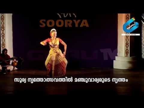GuruTv News - Manju Warrier Dance Performance at SOORYA Fest 2014
