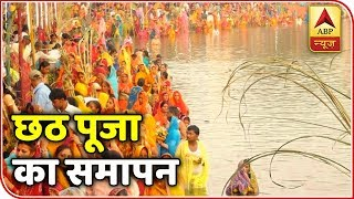 With prayers to rising Sun, Chhath pooja to end today | Super 6 - ABPNEWSTV