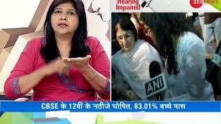 Badhir News: CBSE class 12 board Results 2018 declared, Noida Girl Meghna Srivastava tops - ZEENEWS