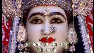 Jai Kali Mata (Ambey Tu Hai Jagdambey Kali) - Nau Deviyon Ki Aartiyan
