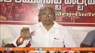 Chandrababu Using Nirmana Deeksha To Make Allegation on Opposition Parties | CPM P Madhu | iNews - INEWS