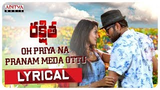 Oh Priya Lyrical || Rakshitha Movie Songs || Karthik Anand, Shalu Chowrasiya || SA Aramaan - ADITYAMUSIC