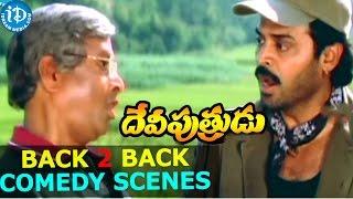 Devi Putrudu Movie Back To Back Comedy Scenes || Venkatesh, Ali, MS Narayana - IDREAMMOVIES