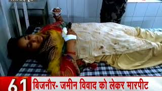 News 100: Wife beats husband and his girlfriend in Uttarakhand's Roorkee - ZEENEWS