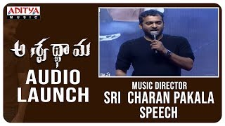 Music Director Sri  charan Pakala  Speech @ Aswathama Audio Launch | Naga Shaurya | Mehreen - ADITYAMUSIC