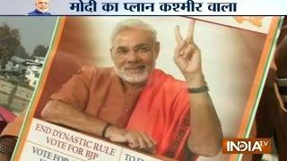The BJP's Mission Kashmir - INDIATV