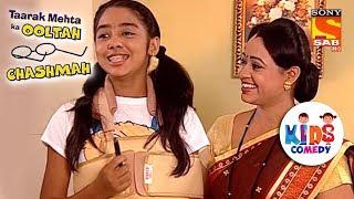 Sonu Excels And Stands First | Tapu Sena Special | Taarak Mehta Ka Ooltah Chashmah - SABTV