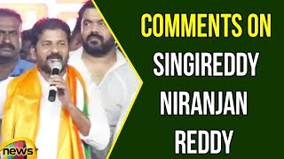 Revanthreddy Speech at Praja Aagraha Sabha Pebbair Comments on Singireddy Niranjan Reddy |Mango News - MANGONEWS