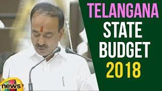 Telangana State Budget Assembly  Meeting Session | Etela Rajender | Mango news - MANGONEWS