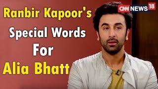 Ranbir Kapoor's Special Words Alia Bhatt: She Brings Positivity in My Life   CNN News18 - IBNLIVE