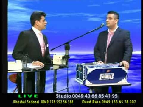 Khoshal Sadozai with Safi Siddiqui and Ahmad Fawad  live Payame Afghan TV --- Ahmad Zaher song