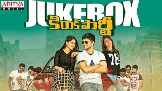 Kirrak Party Full Songs Jukebox |  Kirrak Party Songs | Nikhil Siddharth | Samyuktha | Simran - ADITYAMUSIC