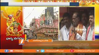 BJP Leader Laxman Speech At Lal Darwaza Bonalu Celebrations | iNews - INEWS