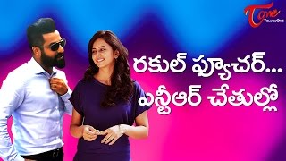 Rakul Preet Singh Hopes on Jr NTR ! - TELUGUONE