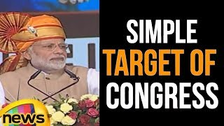 Modi said in Shirdi- Sai joins the inspiration of the Janseva, A Simple Target of Congress MangoNews - MANGONEWS