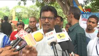 National Platform For The Rights of Disabled | Handicaps protest against CM Chandrababu | Vizag - CVRNEWSOFFICIAL