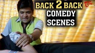 Ali Comedy Scenes Back to Back - NavvulaTV - NAVVULATV