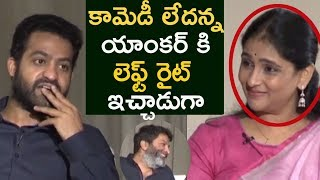 NTR gives left and right to anchor || Aravindha Sametha || Dussehra special - IGTELUGU