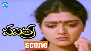 Pavitra Movie Scenes - Pavitra Requests Subbaiah Not To Kill Her Buffalo || Rajendra Prasad - IDREAMMOVIES