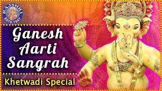 Ganesh Aarti Sangrah | Khetwadi Cha Ganraj Special | Full Ganpati Aarti Video | Rajshri Soul - RAJSHRISOUL