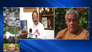 Vice President Venkaiah Naidu pays tribute to Atal Bihari Vajpayee | CVR News - CVRNEWSOFFICIAL