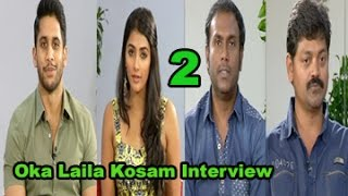 Oka Laila Kosam Movie || Special Chit Chat With Director || Naga Chaitanya || Pooja Hegde || 02 - TELUGUONE