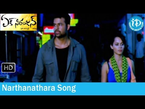 Narthanathara Song - Ek Niranjan Movie Songs - Prabhas - Kangna Ranaut - Mani Sharma Songs