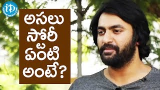 Anish About Lovers Club Movie Story Line || Talking Movies With iDream - IDREAMMOVIES