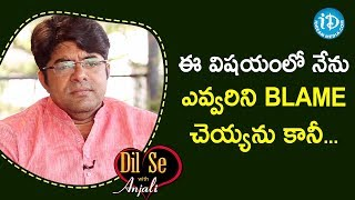 I Don't Blame Any One - Dr Krishnaswamy Shrikanth | Dil Se With Anjali | iDream Telugu Movies - IDREAMMOVIES