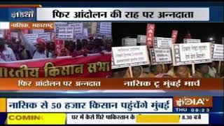Farmers Protest: 50000 Farmers Reach Nashik, March To Mumbai From Today - INDIATV