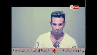 فيديو.. أحمد سعد يغني في معسكر إسرائيلي: «يا حبيبتي يا مصر» | المصري اليوم