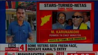 From Jayalalithaa to Rajinikanth, Actors-turned Politicians in Tamil Nadu, Lok Sabha Elections 2019 - NEWSXLIVE