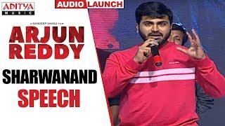 Sharwanand Speech @ Arjun Reddy Audio Launch || Vijay Devarakonda || Shalini - ADITYAMUSIC