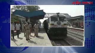 video : संगरूर : दिवाली के त्योहार को लेकर रेलवे पुलिस ने की चेकिंग