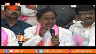 CM KCR Announces Mulugu Become A New District | Loguttu | iNews - INEWS