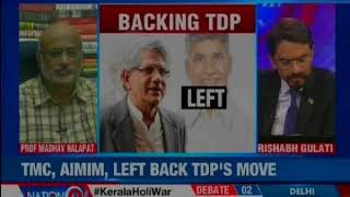 TDP walks out of NDA, no special status for AP; TMC,AIMMM, left back TDP's move - NEWSXLIVE