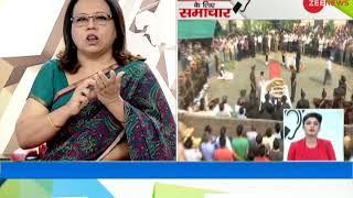 Badhir News: Young daughter pays tribute to martyred father Deepak Nainwal - ZEENEWS