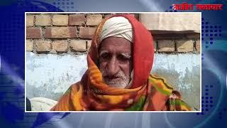 video : द्रेशद्रोही खाते तो है हिंदुस्तान का, लेकिन गुणगाान करते है पाकिस्तान का - रतिराम